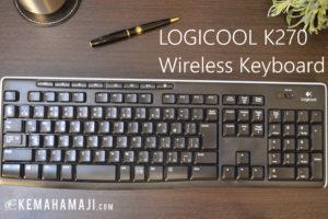 【レビュー】ロジクールのワイヤレスキーボードがリモートワークにもピッタリな件